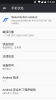 Resurrection Remix-N-v580 Android7.1.1
