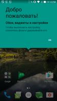 ResurrectionRemix M 5.7.4