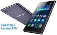 Install 64bit rom on stock lenovo p70-A