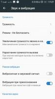 X3c50_6.0.1_1626ST_RUS_by_MI_TeaM_VDT