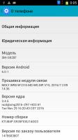 CLONE Galaxy S7 SM-G930P or A892-MB-PCB-V2.0