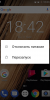 Android 7.1.1 - Image 9