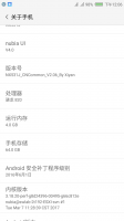 Z11 NX531J official  stable version 2.06