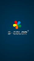S-COLOR T20