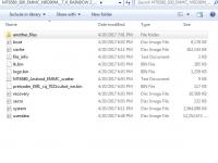 CUBOT RAINBOW 2 7.0 MT6580_S00_EMMC_NRD90M