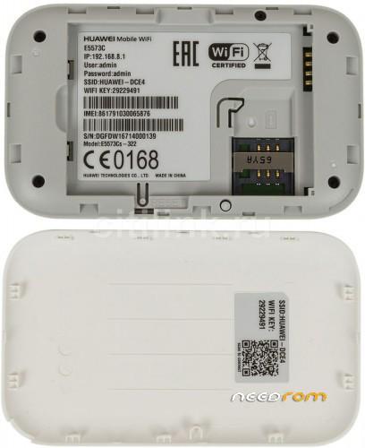 huawei wifi key generator