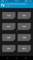 TWRP Recovery for Lenovo Vibe X2-TO by Yibo
