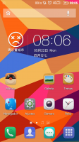 JIAYU S3 for Innjoo One LTE