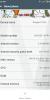 MIUI 8.3 EPIC ROM v7.3.23 - Image 6