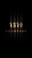 1319 QXT LV-2P