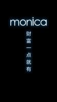Monica Plus