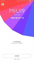 MIUI 9 for Xiaomi MI6 [sagit]