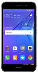 ROM Huawei Y3 (2017) | [Official] add the 07/19/2017 on Needrom