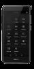 Huawei P8 Lite (2017) - Image 2