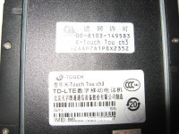 Looking for rom Clone K-touch rom tou ch3
