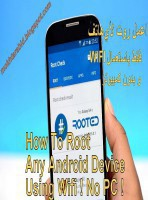 How To Root Lenovo A1000
