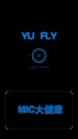 YU FLY F8 (YUFEILAI)