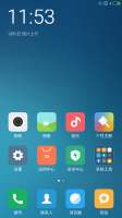 MIUI7 for Lenovo Vibe X2-TO by Yibo