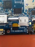 T735-MAINBOARD-V2.1 (2014-02-22) (A23) (4.2.2)