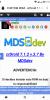 AOKP Z7 Max By MDSdev - Image 7