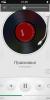 ColorOS v2.6s - Image 10