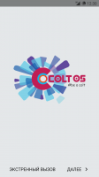 Colt OS V1.3 x64