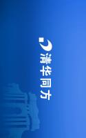 TFJTY22116801 QINGHUATONGFANG