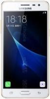 Galaxy J3 Pro / SM-J3119 Official Samsung Firmware