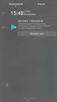 CUBOT Huawei У5 2017 EMUI 4.1