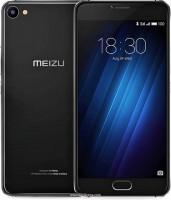 Meizu U20 Official Update Firmware