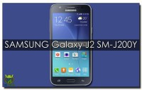 GALAXY J2 / SM-J200Y Official Samsung Firmware