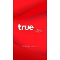 Truelife SMART-4G Plus