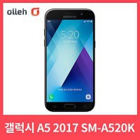 Galaxy A5 2017 / SM-A520K Official Samsung Firmware