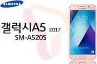 Galaxy A5 / SM-A520S Official Samsung Firmware