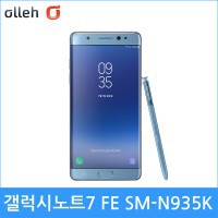 Galaxy Note Fan Edition / SM-N935K Official Samsung Firmware