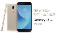 Galaxy J7 / SM-J730K Official Samsung Firmware