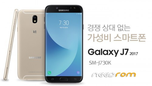 Firmware Sm-j730k Galaxy Samsung official Official J7 Rom