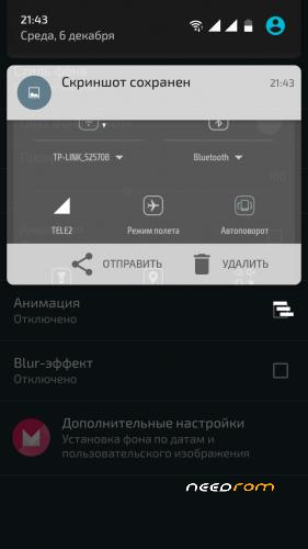 HomTom mod « Needrom – Mobile