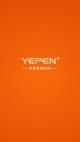 YEPEN 5A (Y5)
