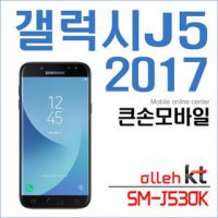 Galaxy J5 / SM-J530K Official Samsung Firmware