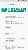 Nitrogen OS Oreo p70