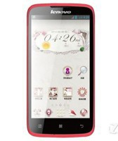 Lenovo A516 multilanguage rom firmware Unbrick phone