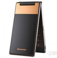Lenovo A588T multilanguage rom firmware Unbrick phone