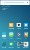 miui 8 final stable updated link 21/03/2018