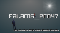 KAGOO NATE 5(BY FALAMS_PRO47) [[[LE HACKEUR GSM]]]