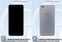 [Offical] Rom stock for Gionee GN5001