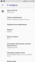[ROM][UNOFFICIAL][8.1.0] ResurrectionRemix_6.1.0 Oreo_New