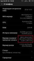 Modem XRN2_V1.P2