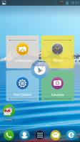 LENOVO A830 V2