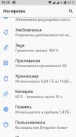 DotOS_1.2- 09062018_Unofficial